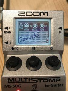 MS-50G Spring 63